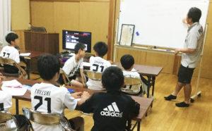 座学【U10〜U12】 @ 下梶原公民館